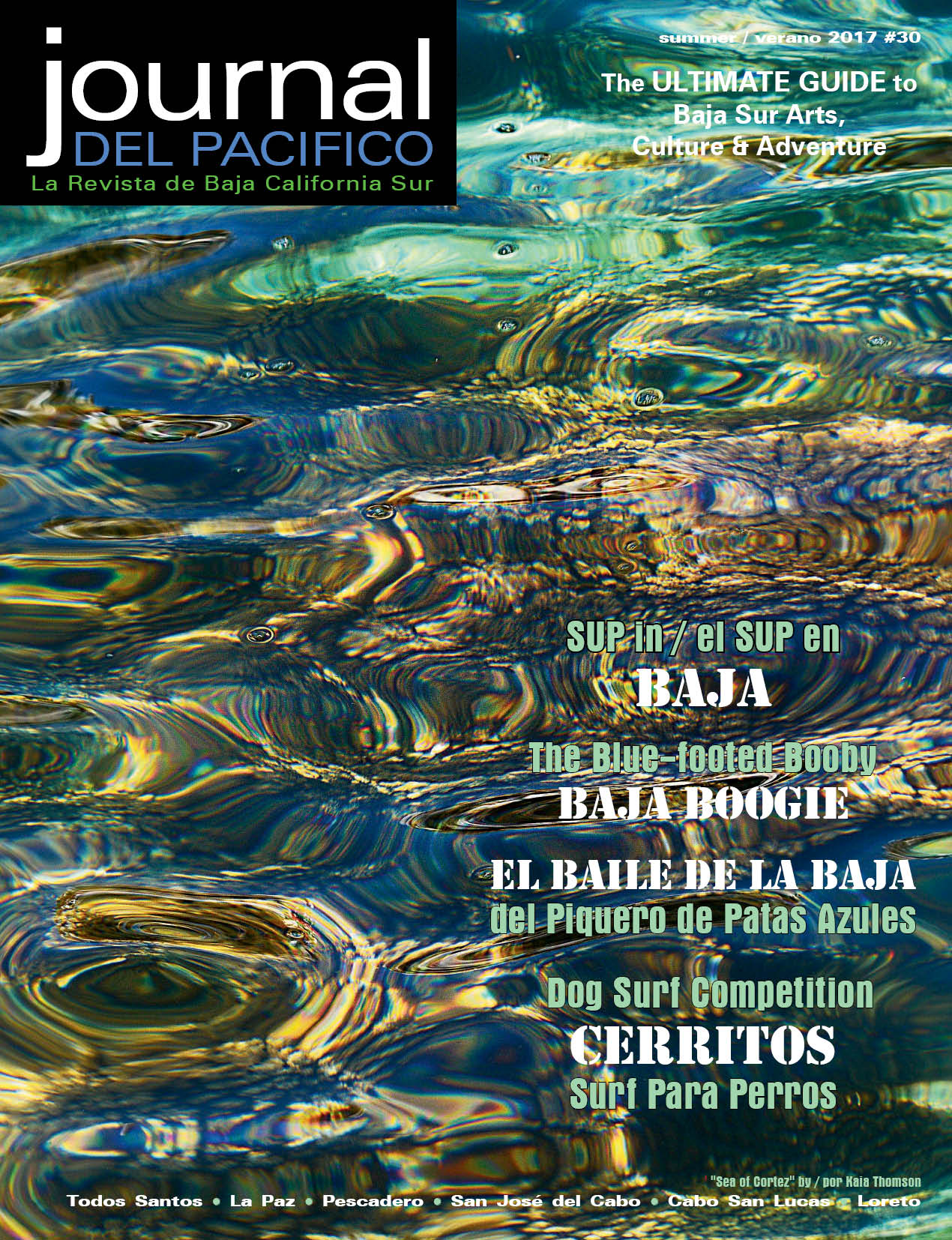 Summer 2017 Issue of Journal del Pacifico