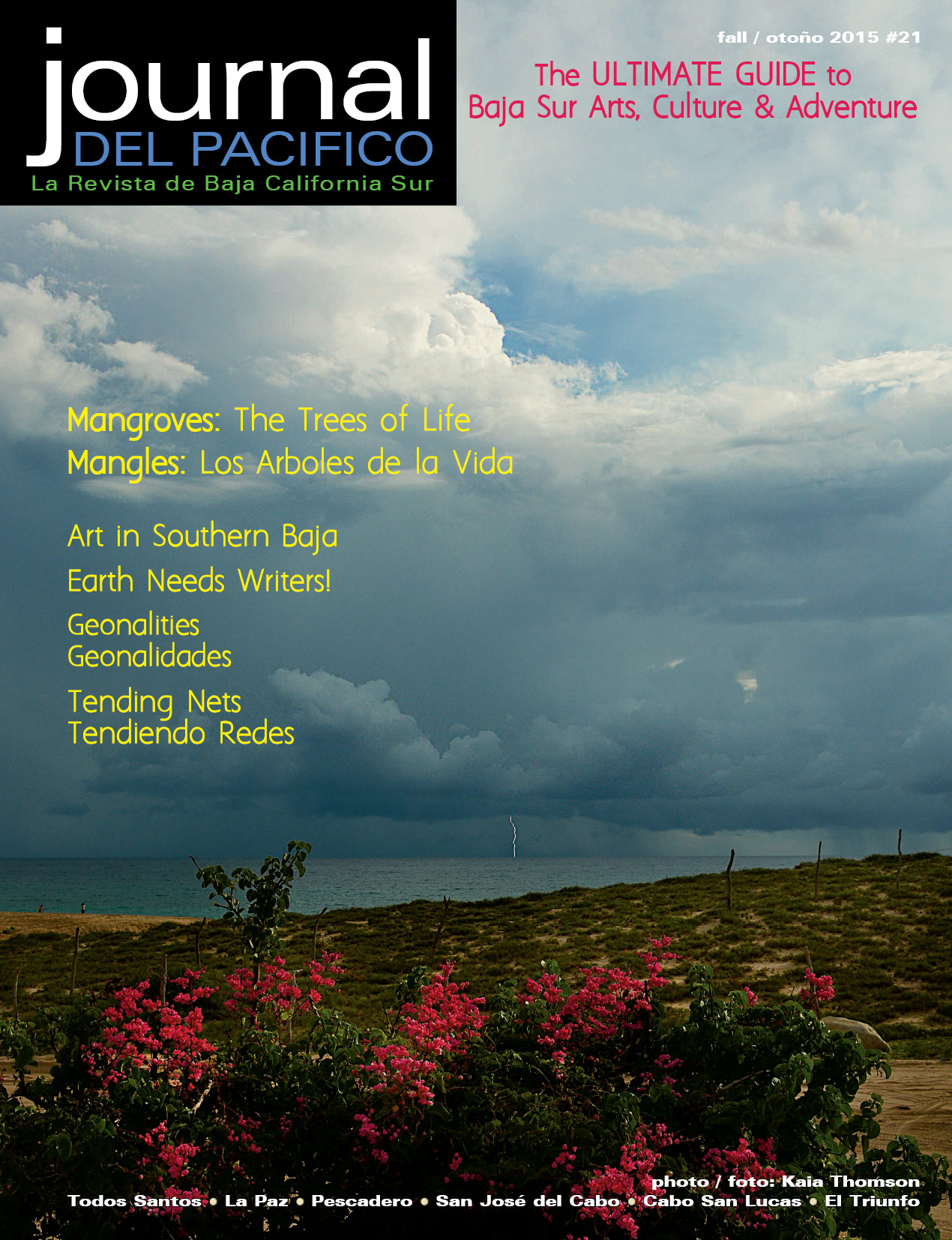 Fall 2015 Issue of Journal del Pacifico