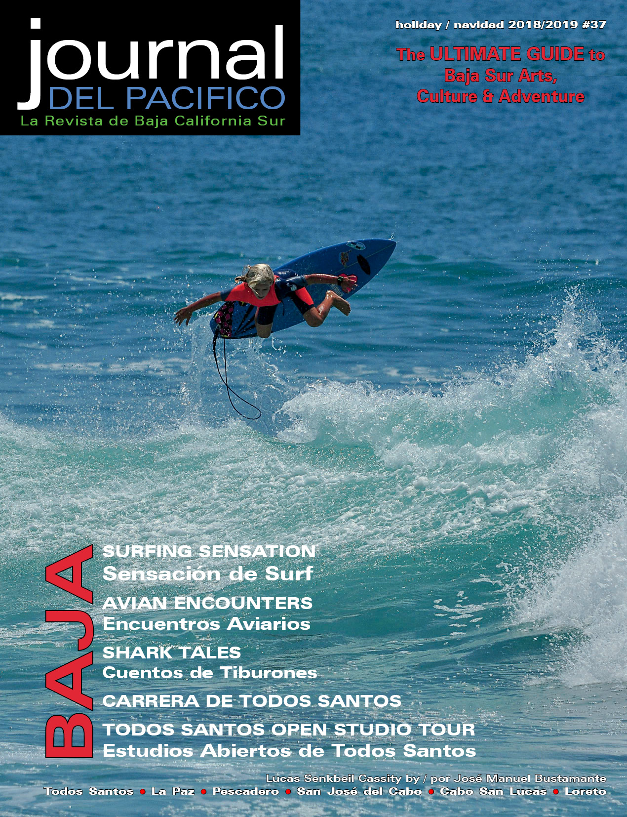 Holiday/Navidad 2018/2019 Issue of Journal del Pacifico