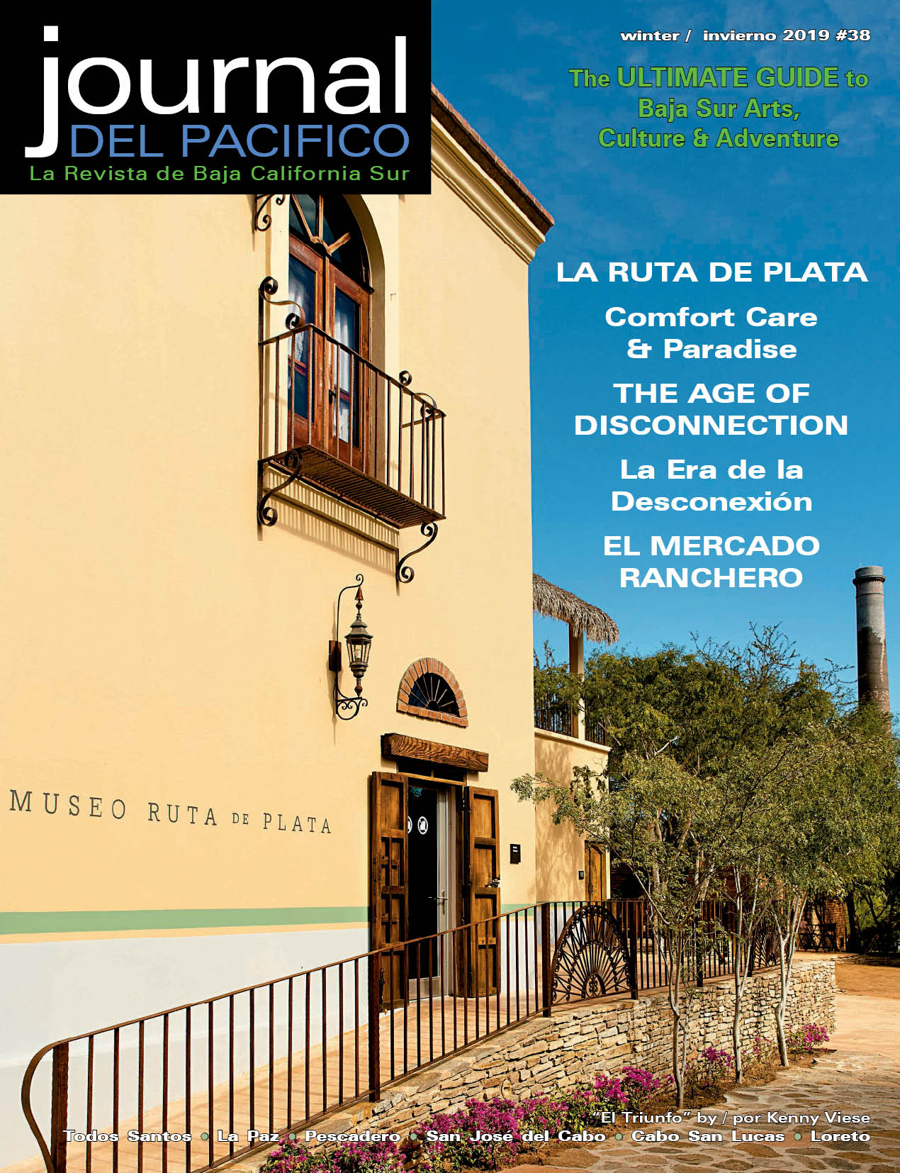 Winter/Invierno 2019 Issue of Journal del Pacifico