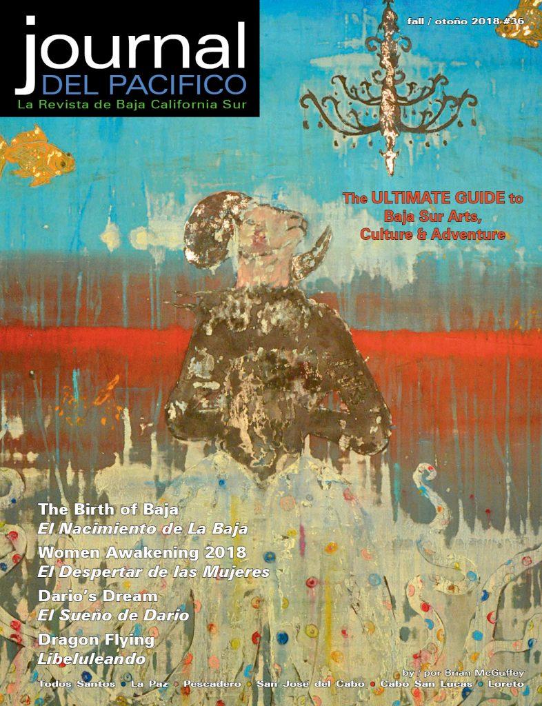 Journal del Pacifico Fall 2018 cover by Brian McGuffey, Todos Santos, Baja, Mexico